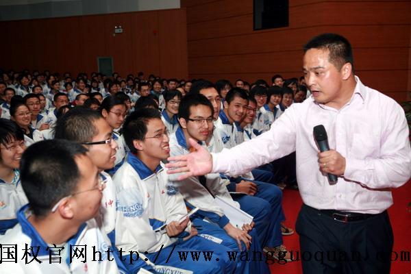 河北衡水中学邀请王国权做高考励志演讲图片