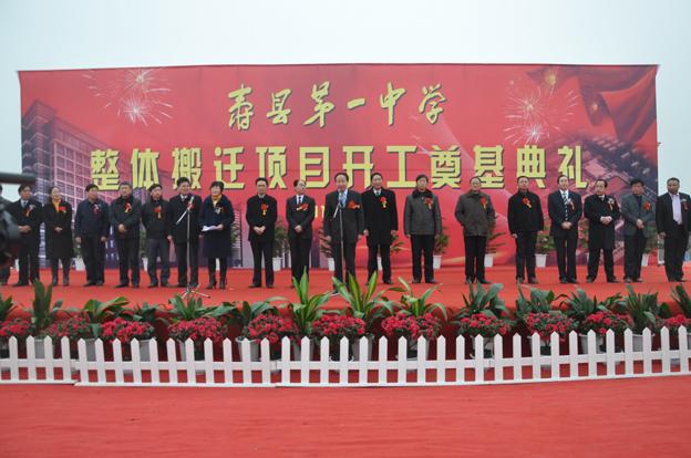 4月12日安徽寿县一中高考五十六天王国权励志演讲图片